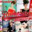 rumores-videoclip